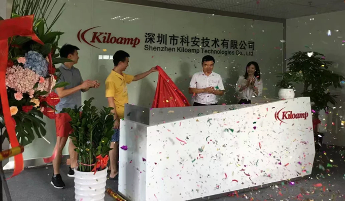 Kiloamp Technology moved to a new location