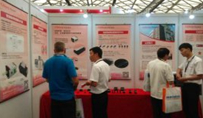 Kiloamp Technology participated in the 6th International Town Water Exhibition (Shanghai)