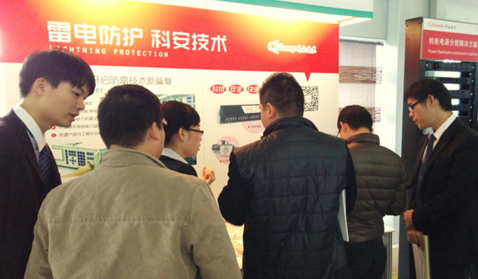Kiloamp Technology Debut at the Building Intelligentization Summit Shenzhen Station